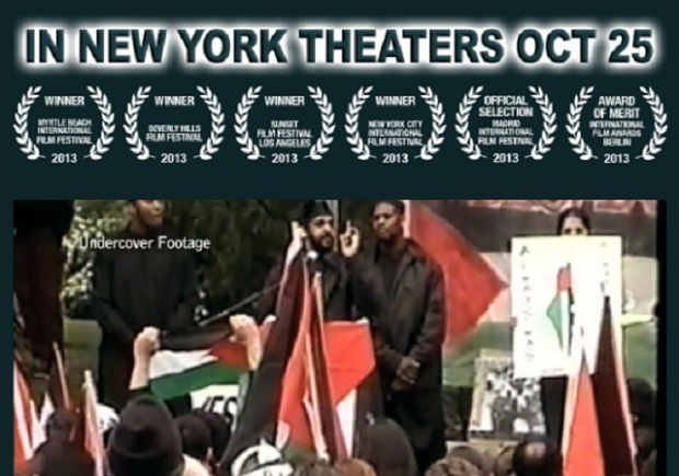 New Film About The Muslim Brotherhood Inside The U.S.