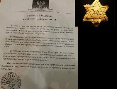 Jews Ordered To Register in EastUkraine