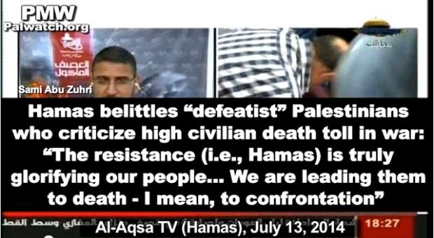 Hamas spokesman defends policy of using civilians as humanshields