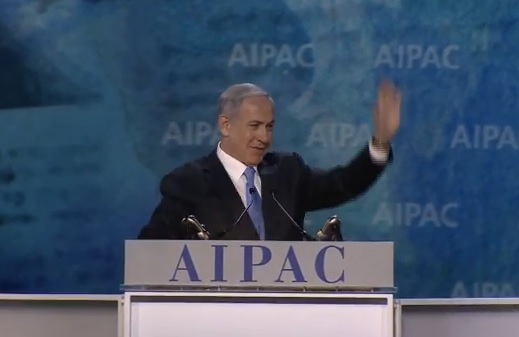Prime Minister Benjamin Netanyahu's Speech at AIPAC2015