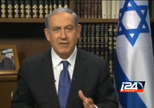 Benjamin Netanyahu Talks about the Iranian Nuke Deal